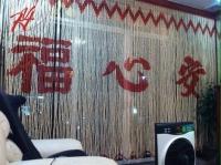 Địa chỉ bán mành hạt gỗ giá rẻ tại Hà Nội